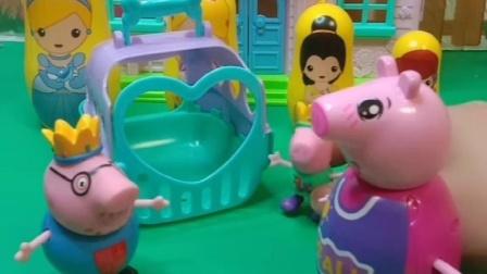 小猪佩奇找不到狗狗,猪妈妈质问乔治和猪爸爸,不料误会了