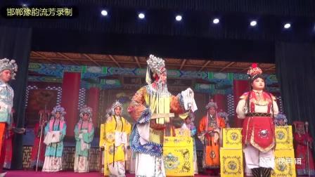 安阳市豫剧团三哭殿全场