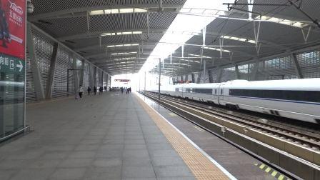 2021年3月5日,G1814次(上海虹桥站-郑州东站)本务中国铁路郑州局集团有限公司郑州动车段郑州东动车运用所新CRH380BL型苏州北站通过