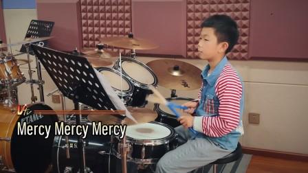 【架子鼓】《Mercy yMercy Mercy》桂昊东小鼓手