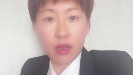 被害人的过错可以作为被告人的减轻处罚情节—青岛刑事律师于梦梦