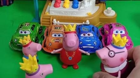 小猪佩奇乔治想玩滑梯,猪妈妈让猪爸爸看着车,不让猪爸爸去