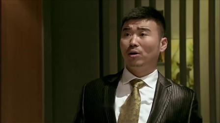 我家有喜:凌峰身在曹营心在汉,逐渐喜欢上了温柔的金喜