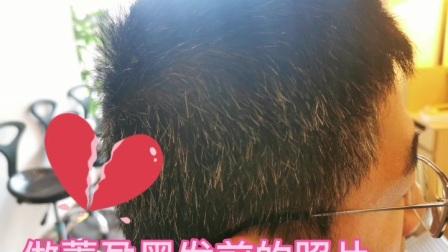 菁盈黑发 白发转黑 纯植物提取天然花青素,安全黑发+健康养发宜昌荆州襄阳丝域养发