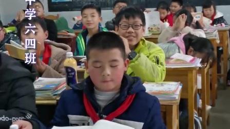 趣味课堂视频