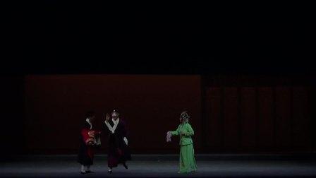 京剧《施青天》中国戏曲学院实验团焦敬阁,舒桐,韩胜存.MP4