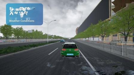 四维图新自动驾驶云仿真解决方案