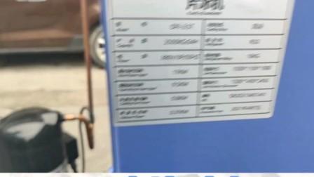商用片冰机2.5吨,风冷配谷轮压缩机,带PLC触屏控制电箱,准备打包发货,需要订购请咨询邓经理18925051085。