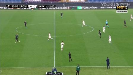 20-21 欧联1/4决赛次回合 罗马VS阿贾克斯