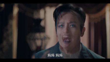 大发不动产 02集 (8)