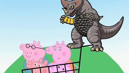小猪一家怎么被怪兽抓起来了?