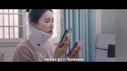 侯氏仙草骨霸磁疗贴 - 产品故事片