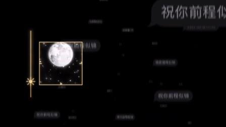 """【顾七七🍡】""""又是耐闺滴一天a""""💓"""