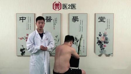 李均峰:瑶医天象全国灸首创—灸法正脊