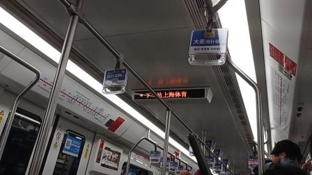 上海地铁1号线钢铁侠二世徐家汇-上海体育馆(终点站莘庄)