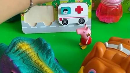 小猪佩奇去找医生帮忙,不料不认识,找不到医生