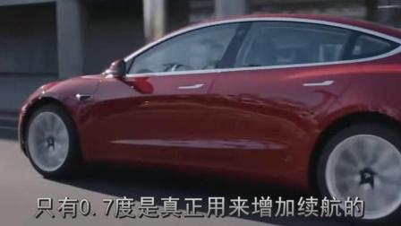 新能源汽车的续航里程是不是越长越好?