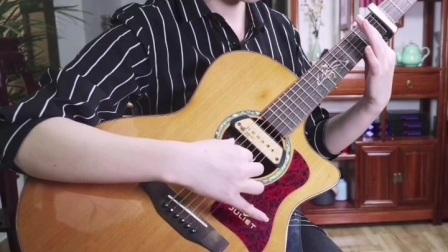 叶锐文《情深深雨濛濛》朱丽叶吉他x13x13指弹吉他