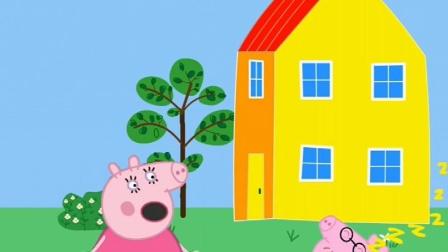是怪兽抓走小猪佩奇了吗?