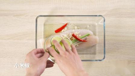 去骨无刺、老少皆宜的METRO Chef巴沙鱼柳