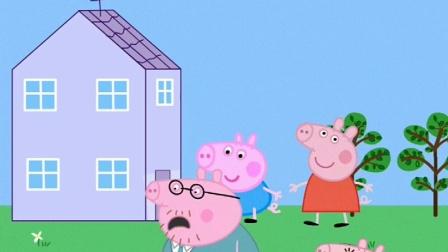 猪爷爷快开门呀怪兽来了!