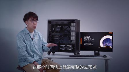 """唯快不 """"破"""",AMD 锐龙Threadripper 线程撕裂者处理器助力30秒懂车疾速渲染8K视频"""