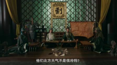 字幕 三 国 志 新 解