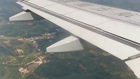 CZ3333广州—梅州,梅州梅县机场降落
