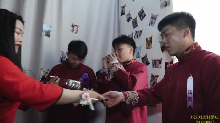 永年区刘营陈街陈永正赵哲涵结婚视频2021.3.8