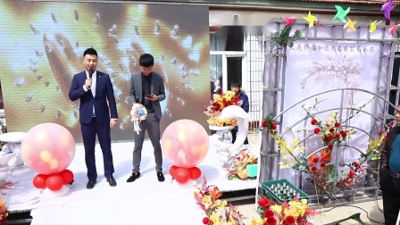 徐赫-宋婷婷 婚礼视频