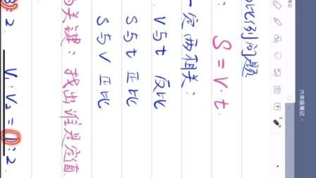 六年级春季第十课
