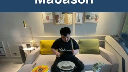 鼓手:黄礼鑫(扬州节奏律动打击乐教室)MaJason产品