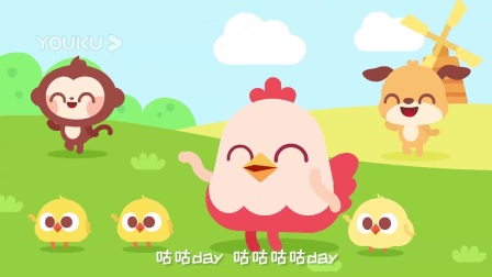 我在儿童流行歌曲 动物童谣 小鸡小鸡截了一段小视频