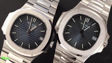 真假手表鉴别9:正品百达翡丽鹦鹉螺对比WY-3K厂和PPF及MKS三只复刻表