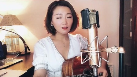 三十岁的女人,朱丽叶吉他弹唱