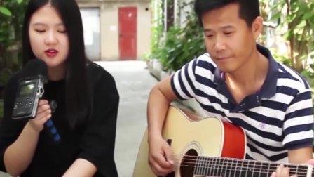郭咚咚紫薇,朱丽叶吉他弹唱