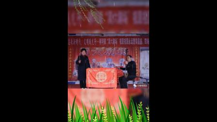 省地县文艺家协会领导到柳河周六剧场调研相集。