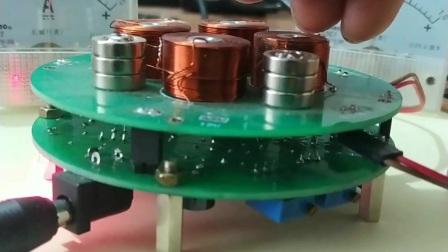 悬浮的小轮子