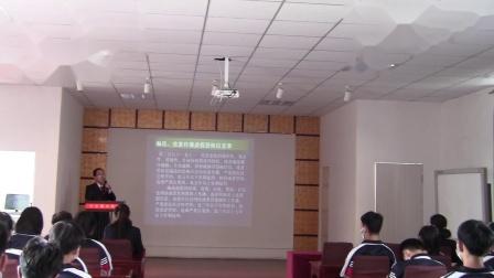 丹东曙光职专法制教育大会(2021.4.15)