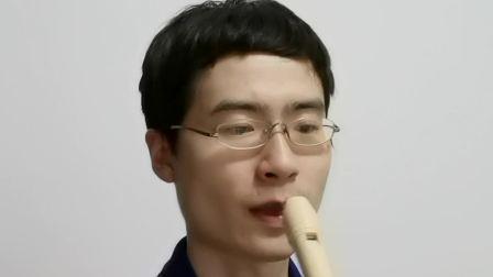 音乐课六孔竖笛《可可托海牧羊人》C调,刘佳琦演奏20210424