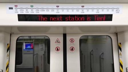 [😷]广州地铁21号线(员村➡︎天河公园)运行与报站B8.(21×23-24)