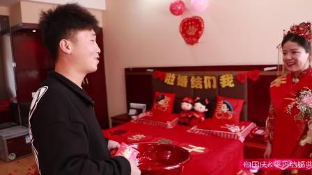 20210414白国庆李丹婚礼