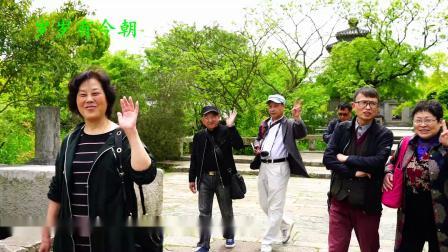老同学聚会      广富林遗址一日游