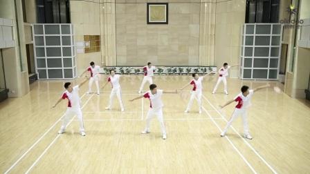 柔力球国九套大美中国·山东篇《相亲相爱》集体背面示范