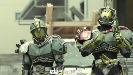 假面骑士零一 (3)