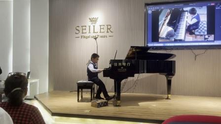 七岁Leo亚洲音乐大赛复赛钢琴A组第一名