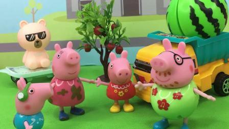 猪爸爸带了一个大西瓜