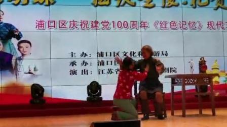 董源老师表演的《红灯记》选段:痛说革命家史之一