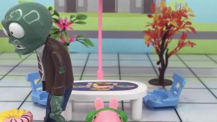 僵尸拿了乔治的甜甜圈,乔治呼叫玉米大炮前来帮忙