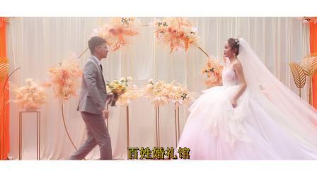 百姓婚礼15秒